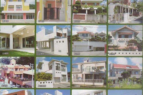 住宅・共同住宅・マンション・その他関連施設