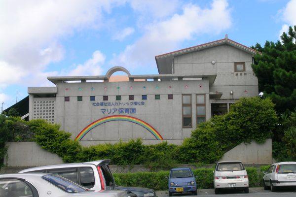 E-04 マリア幼稚園 1994年