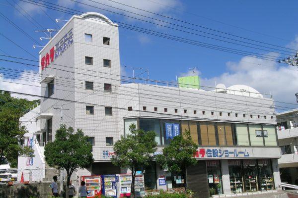 H-04 沖縄タカラ住設社屋 1779年