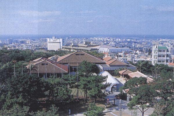 B-06 首里城公園総合休憩所及び地下駐車場 1993年
