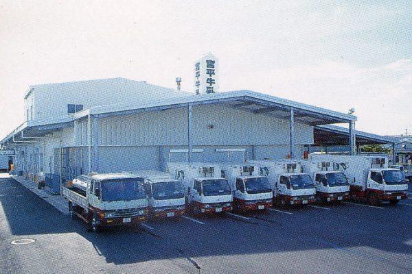 J-06 宮平牛乳工場 1996年