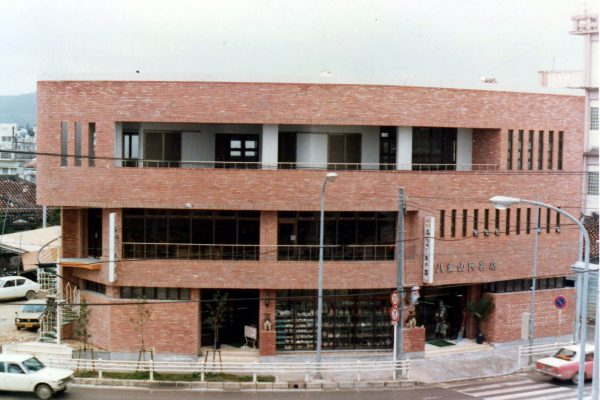 I-08 八重洲民芸店 1986年