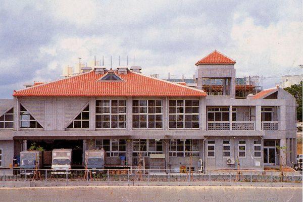 C-15  首里学校給食センター 1989年